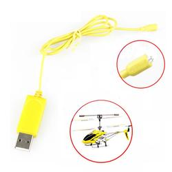 RC Helicopter Syma S107 S105 USB Mini drone profissional Charger Charging Cable Parts rc oyuncak helikopter yedekleri par a #TX