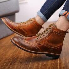 Г. Осенние новые мужские ботинки Большие размеры 38-47, винтажные мужские ботинки с перфорацией типа «броги» в студенческом стиле повседневные модные теплые ботинки на шнуровке для мужчин коричневого цвета