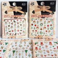 200pcs Lot TJ49 60 3D Nail Art Stickers Beauty Christmas Nail Foil Manicure Decal Foil Decorations