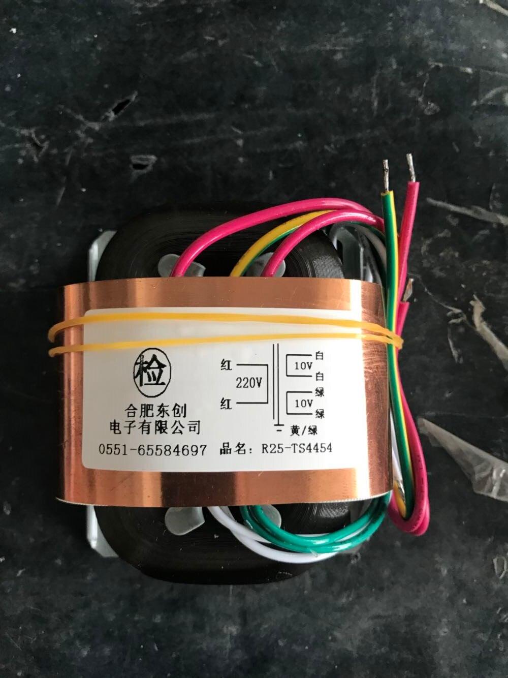 10V 1.5A 10V 1.5A Transformer R Core R25 custom transformer 220V 30VA with copper shield for Pre-decoder HIFI power supply mt8227aaku mt8227aaku bmsl