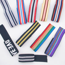 40MM Nylon Colorful Stripe Elastic Bands DIY Belt Ribbon Dress Pants Shoes Clothing Rubber 4cm Webbing Garment Sewing Accessory(China)