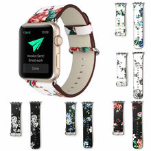 Flower Printed Leather Watchband for Apple Watch Band Strap 40mm/44mm/42mm/38mm Bracelet Wrist Belt for Iwatch 4 3 2 1