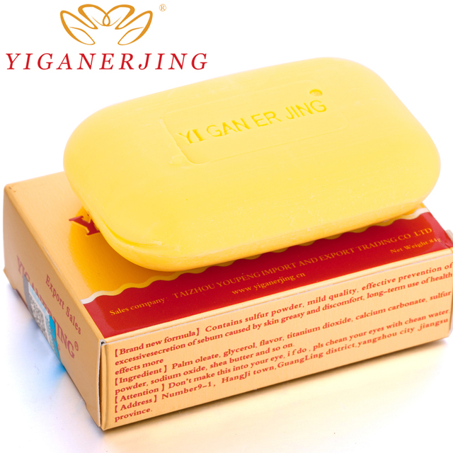 Yiganerjing Sulfur Soap Skin Conditions Acne Psoriasis Seborrhea Eczema Anti Fungus Bath  Whitening Soap Shampoo
