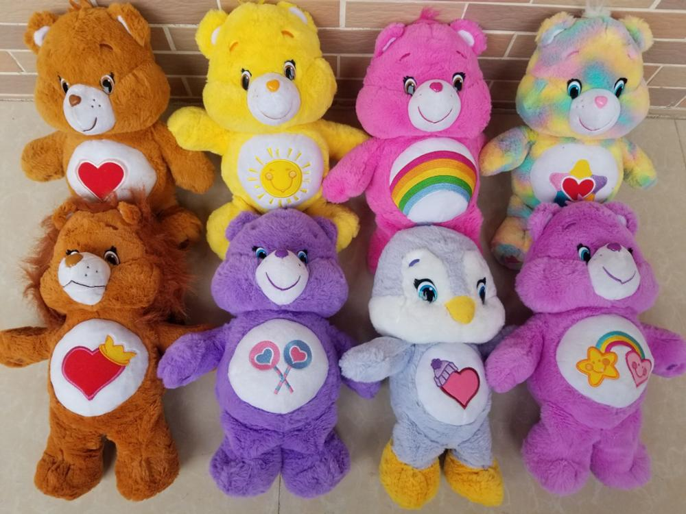 Adorable Authentic Care Bear Heart Pink Circle Of Fun Tenderheart Rainbow Share Bear Soft Plush Doll Toy 12
