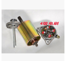 STARPAD For Suzuki GN250 super strong start brushless motor 4 free shipping