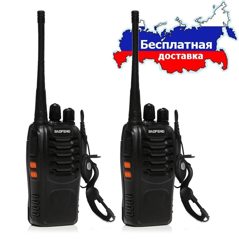2x Baofeng BF-888S UHF 400-470 MHz 5 W CTCSS Radio bidirectionnelle pour jambon 16CH talkie-walkie bf 888 s interphone Portable Portable de Station CB