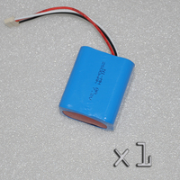 1PCS 7 2V 2500mAh Ni MH Rechargeable Battery Nimh Cell Pack Replace For IRobot Mint 5200