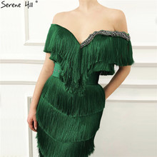 Green Off Shoulder Sexy Mermaid Prom Dresses Serene Hill