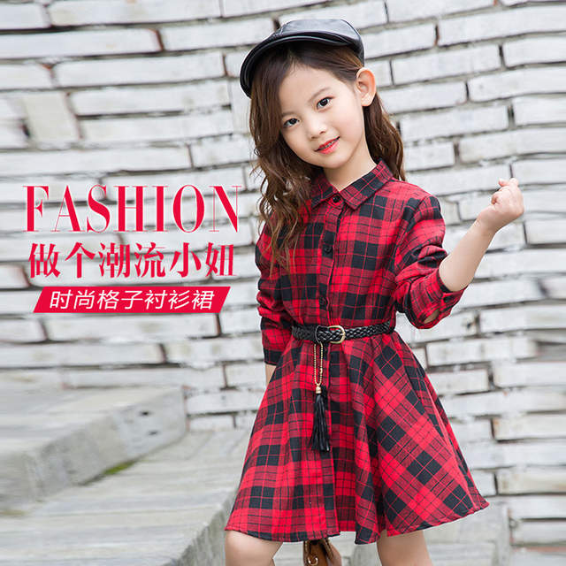 casual dress for girl child