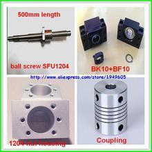 1204 комплект шариковых винтов: SFU1204-L500mm мяч screw-C7+ 1204 шариковая гайка Корпус+ BK/BF10 Поддержка+ 6,35*8 мм Муфта