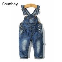 2-8T Spring Kids Overalls Slim Trousers Boys Girls Suspender Bib Denim Pants Kids Jeans Jumpsuit Clothes Children Clothing цена