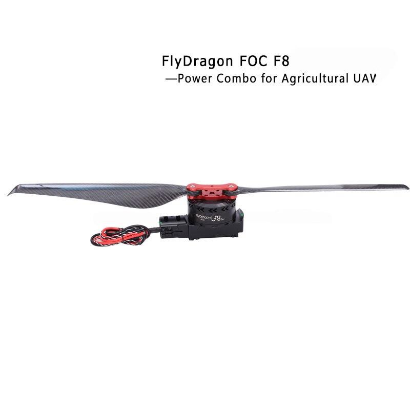 FlyDragon FOC F8 сельскохозяйственный Дрон, набор мощности, комбинированный w светодиодный светильник 8318 мотор 3095 Опора 80A ESC для сельского БПЛА