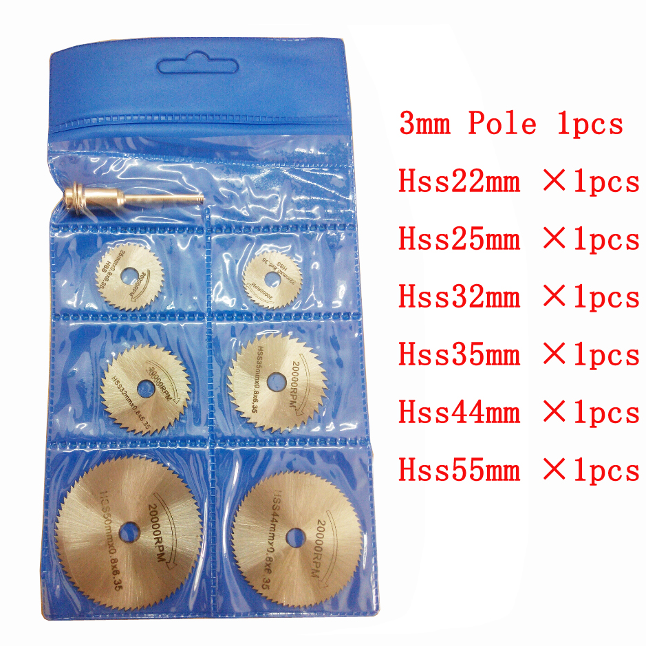 6PCS HSS High-speed-steel Circular Rotary Blade Wheel Discs Mandrel for Metal Dremel Rotary Tools w/ 1 Mandrel Wood Cutting Saw 16 inch 400 x 2 0 2 5 3 0 x 32mm hss high speed steel circular saw blade for cutting stainless steel dm05 dm06 m42 a