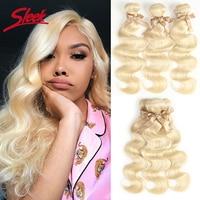 Sleek 613 Honey Blonde Bundles Body Wave Peruvian Hair Weave Bundles 100% Remy Hair Extensions 3/4 Bundles 10 to 26 Inches