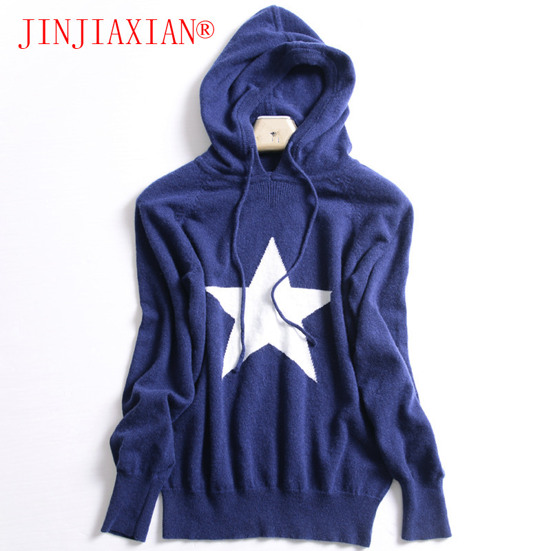 Autumn and winter new star hooded women cashmere loose long sleeved five pointed hat hood loose jacket