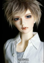 Oueneifs migi cho mężczyzna boy bjd 1/3 żywicy modelu ciała reborn dziewczynek chłopców lalek oczy wysokiej jakości toys sklep make up