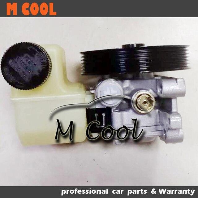 Высокое качество Мощность насос усиленного рулевого управления для Mazda 6 CX-7 CX 7 масляный насос EG2132600A EG21-32-600A FC01-32650 GJ6A-32-690 BGJ6E-32-600B