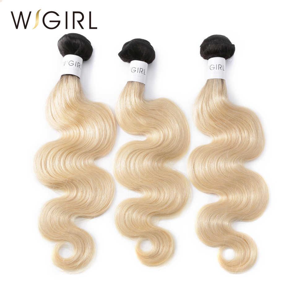 Wigirl Saç Ombre brezilya saçı Vücut Dalga Saç Demetleri 3 ADET 1B/613 Ombre Sarışın Remy insan saçı postiş 14-24 Inç