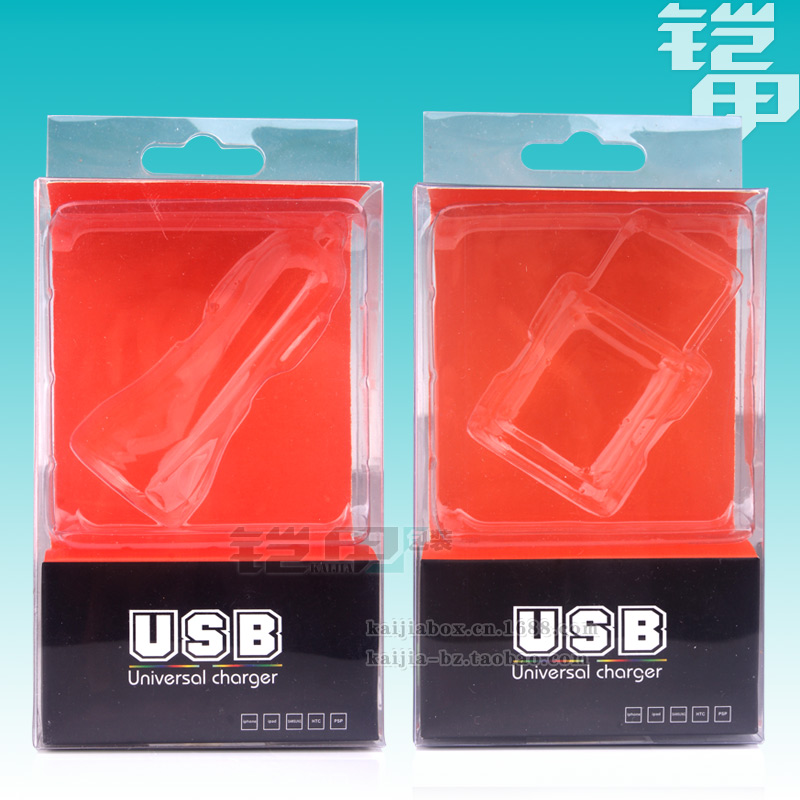 Blank transparent PVC plastic Packaging Box for the car charger Package For Samsung Android charger Case 50pcs KJ-444