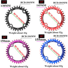 Bicycle Crank 104BCD Round Shape Narrow Wide 32T/34T/36T/38T MTB Chainring Bicycle Chainwheel Bike Circle Crankset Single Plate mtb bicycle oval shape narrow wide chainwheel 32t 34t 36t 38t 104bcd chain ring bike oval crankset single plate bicycle parts