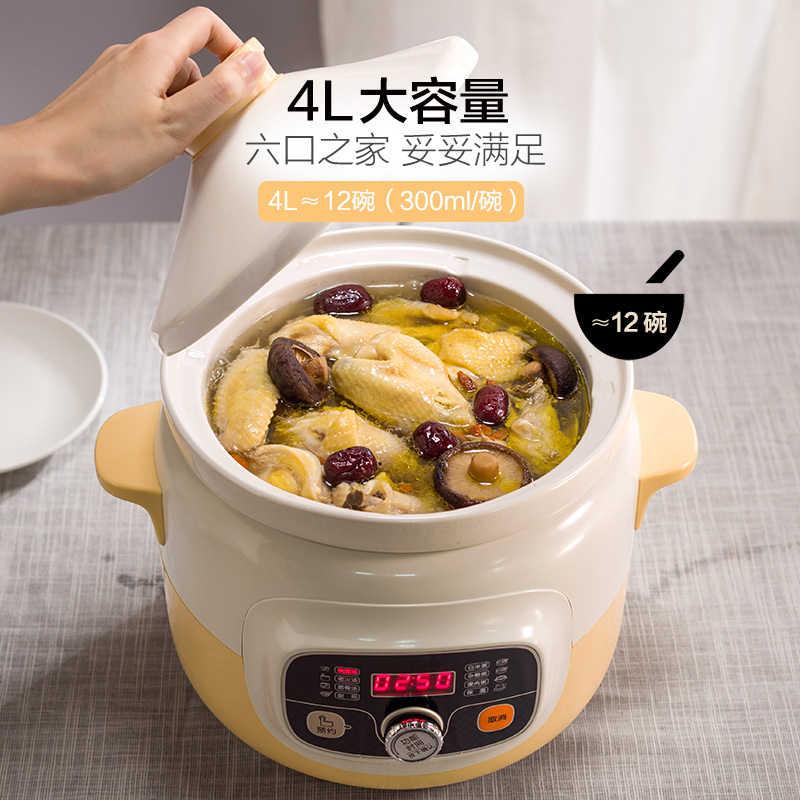 Amarelo e Branco fogão Elétrico panela de sopa estufar mingau 4L multifuncional fogão lento elétrico seguro