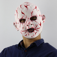 Latex Mask Terror Masque Halloween Horror Mask Party Cosplay Masker Zombie Masks Bloody Face Scary Masque Masquerade Mascaras чайник мастерица эч 0 5 0 5 220