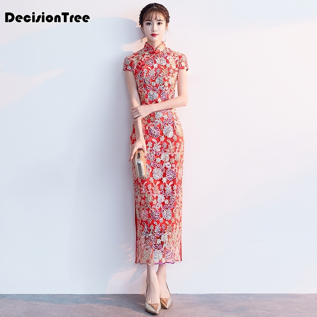 e0d4aa358 2019 new high quality cheongsam long lace qipao modern chinese dress  mermaid evening gown traditional chinoise qi pao formal