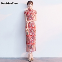 2019 new high quality cheongsam long lace qipao modern chinese dress mermaid evening gown traditional chinoise qi pao formal