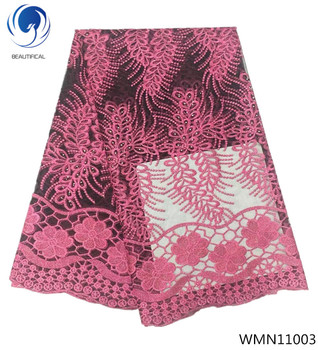 BEAUTIFICAL pink color lace fabric nigerian embroidery lace fabric tulle lace fabric cheap price african french 5yard/lot WMN110