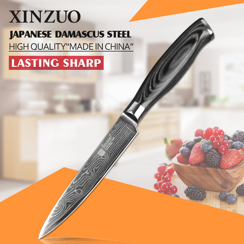 2016 XINZUO 5 inch utility font b knife b font 73 layers Damascus Steel kitchen font