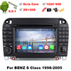 2 32G Octa Core Android 6 0 1 HD 1024x600 Car DVD GPS Radio For Mercedes