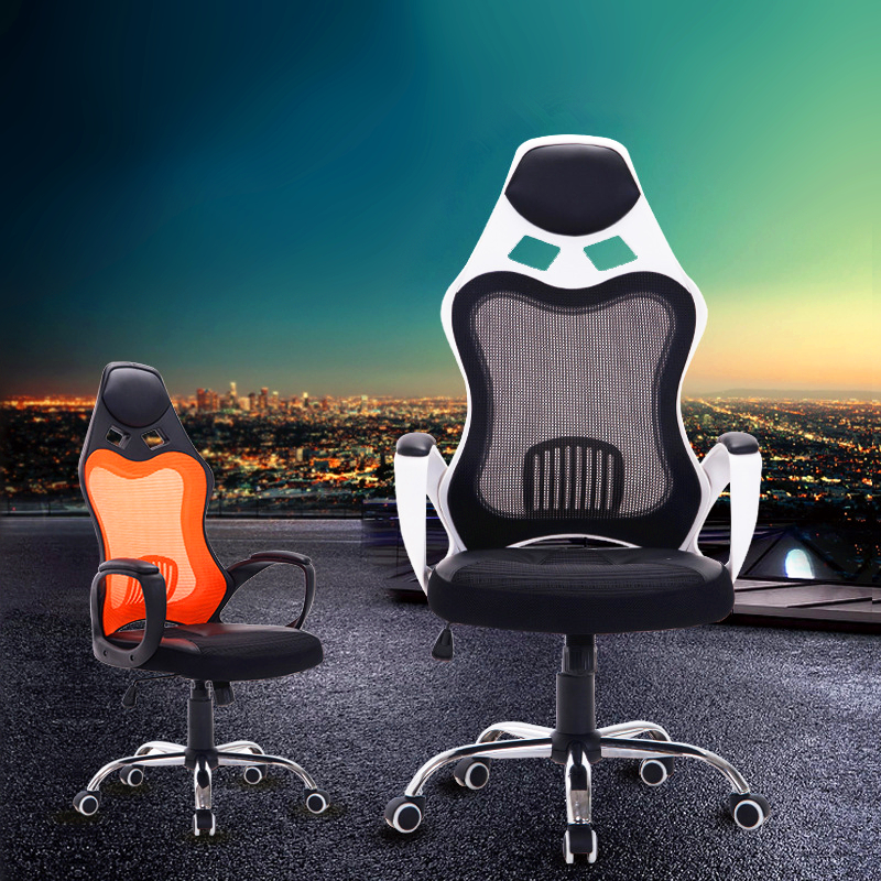 High Quality Portable Office Chair Simple Fashion Computer Chair Comfortable Lifting Lying Boss Chair Rotary Gaming Chair the silver chair