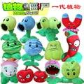 New 12pcs/set Stuffed Toys Plants Vs Zombies Soft Plush Toys Doll PVZ 13-20cm Plants Plush Toy Gift for Kids Party