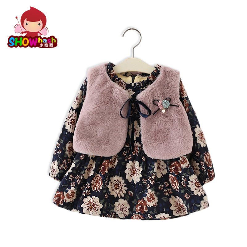 SHOWHASH Autumn Baby Children Girls Dress Fur Vest Plus Thick Velvet Princess Dress Long Sleeved Party Floral Dresses XA1239 qiu dong children dress long sleeved cinderella princess dress love sally dresses of the girls