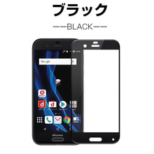 3D Curved Tempered Glass For Sharp Aquos R SH 03J SH 03J 604SH Full screen Cover Screen Protector Film For Sharp Aquos R SH 03J