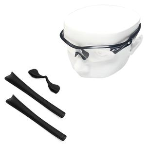 OOWLIT المطاط أطقم مخدات أنف للنظارة و Earsocks ل الرادار مسار النظارات الشمسية