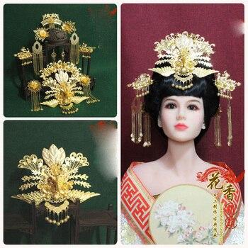A322 Ancient Chinese Tassel Hair Stick Traditional Chinese Wedding Bride Phoenix Tiara Photography Hair Tiara