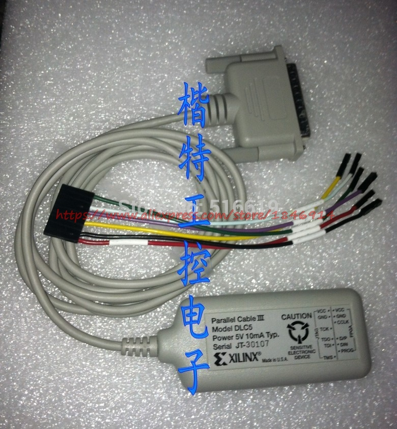Free Shipping  Programmer XILINX Platform Cable III DLC5 FPGA/CPLD Download