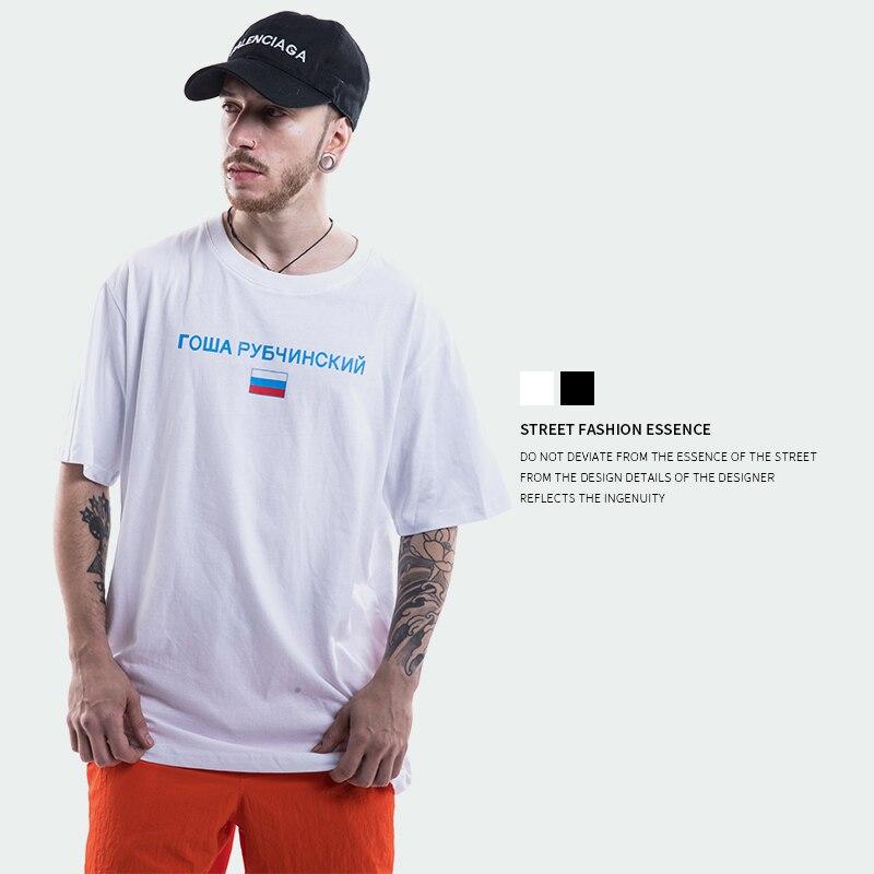 Masculina para Homem Camiseta