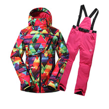 Women Ski Snowboard Jacket -30 Degree Outdoor Snow Coats Female Ladies Windproof Waterproof Colorful Cheap Ski Jacket cheap snow jackets women snowboard clothing lady ski jacket windproof waterproof thick warm hat with hair custome