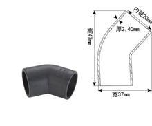 Внутренний диаметр 12 шт/лот: 20 мм (dn15) фитинги для водопроводных