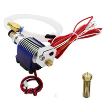 Oficina de Accesorios de La Impresora E3D j-head V6 Cabezal de Impresión de Metal Kit de Ventilador con Tubo de Alimentación