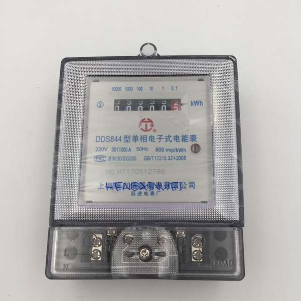 high quality Single phase two wire electric energy meter KWH analog ...