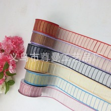 New Gold And Silver Ribbon 3.8cm Wide Clothing Shoes Material Accessories Polyester Ultrasonic Embossed Tape Cake Box