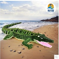 1piece 105cm/165cm/190cm New Arrival Stuffed animals Big Size Simulation Crocodile Plush Toy For children Gift Free Shipping