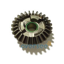 OVERSEE 647-45570-00 Reverse Gear For 6HP 8HP Yamaha Outboard Engine,Old Model Engine