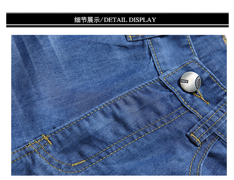 Men's Summer Thin Denim Jeans Solid Lightweight Jeans New Male Full Length Straight Denim Jeans Size 38