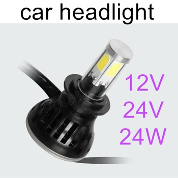 2 pieces 880 881 H1 24W Light Bulbs Super White 6000K Car Headlight Lamps Car Styling Bulbs the new product
