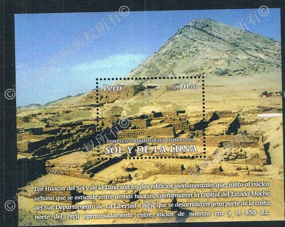 где купить AG0309 Peru 2013, the kingdom of the sun and the kingdom of small pieces of the new 1M 0331 по лучшей цене