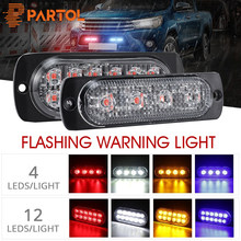 Partol Car Vehicle Police Strobe Flash Warning Light Flashing Firemen Fog LED Emergency lights Truck Front Grille Auto Roof Lamp(China)